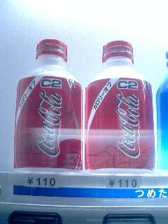 「コカ・コーラC2」300mlボトル缶