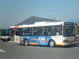 060305_JEANS_bus